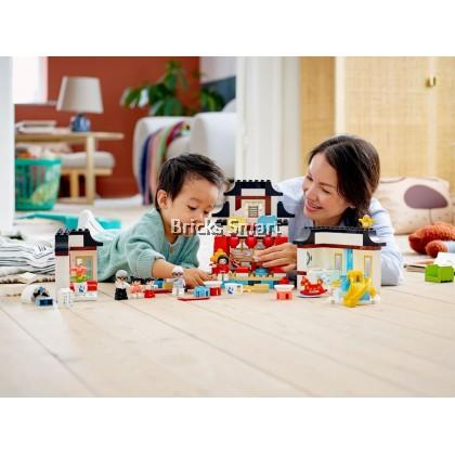10943 LEGO Duplo Happy Childhood Moments