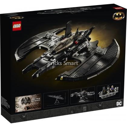 76161 LEGO DC Comics 1989 Batwing