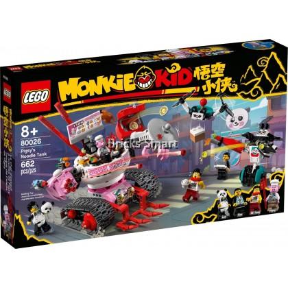 80026 LEGO Monkie Kid Pigsy's Noodle Tank