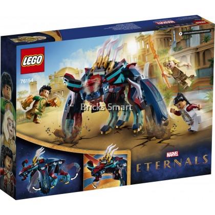 76154 LEGO Marvel Deviant Ambush (197 Pieces)